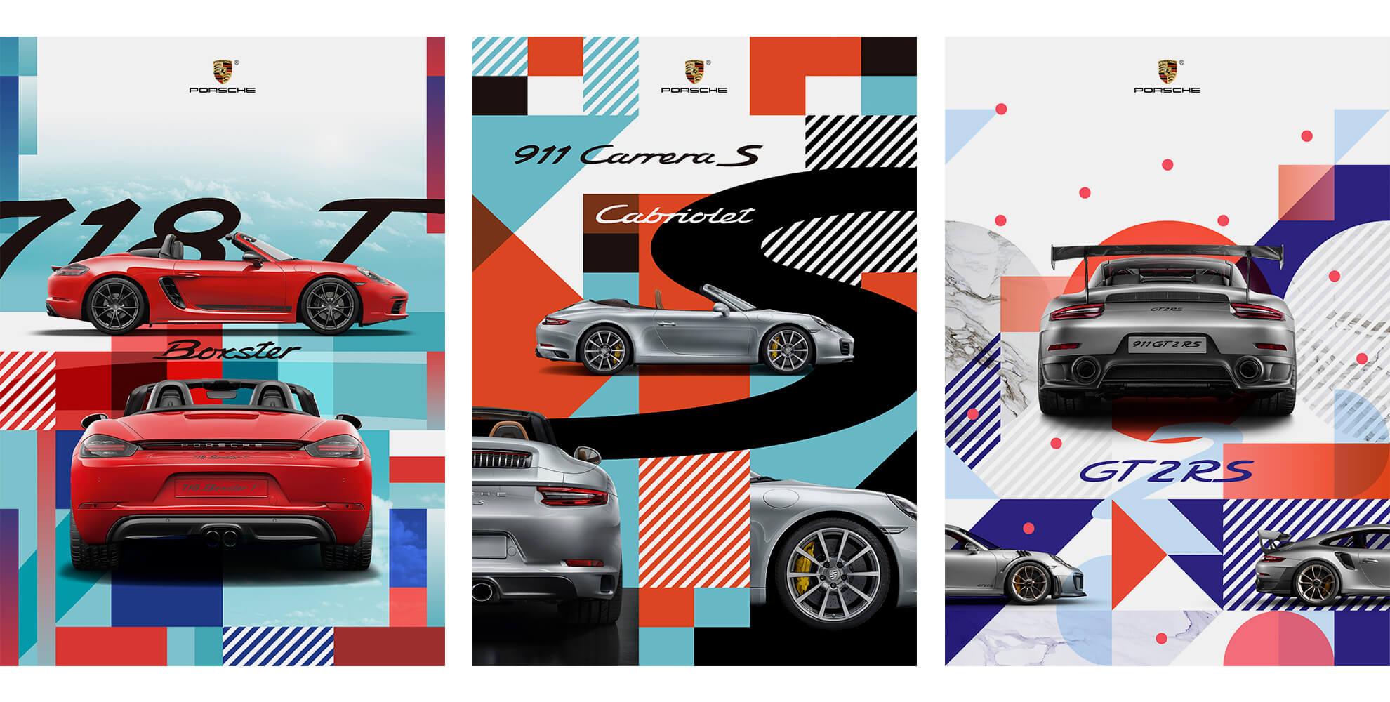Posters diseño Porsche